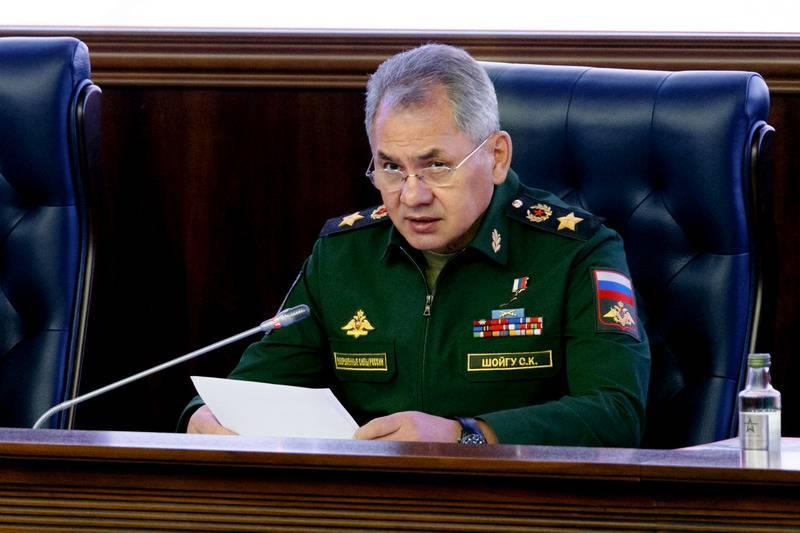 Шойгу сообщил об усилении западной и южной военных группировок