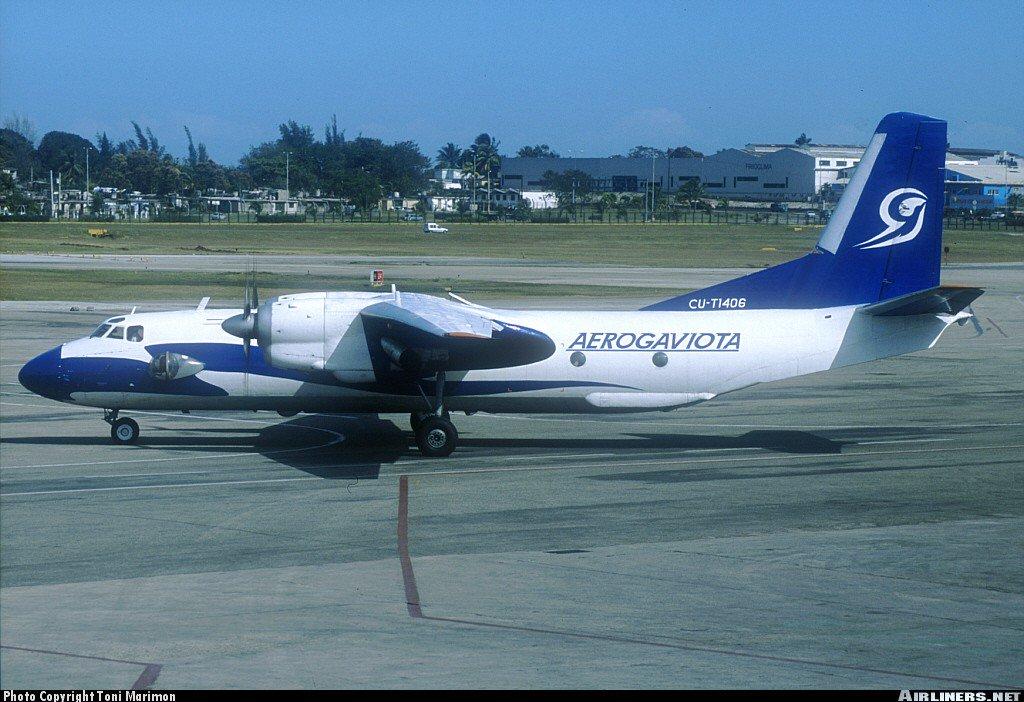 СМИ: Пассажирский самолёт разбился на Кубе, выживших нет