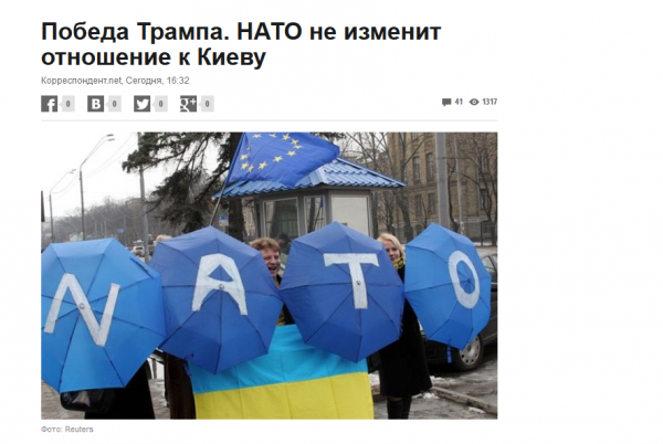 А если США выйдут из НАТО, э…