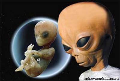 Инопланетные загадки