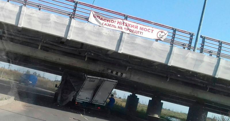 """Уже третья """"Газель"""" разбилась о низкий мост с предупреждением «газель не проедет»"""