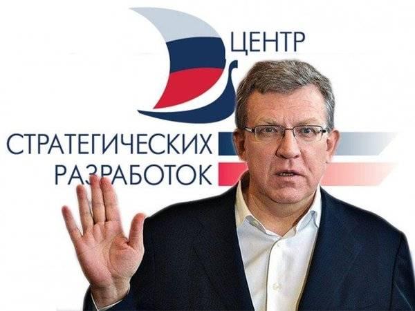 ЦСР: Информационная кампания против России на спад не пойдет