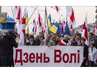 100 лет БНР: минские власти …