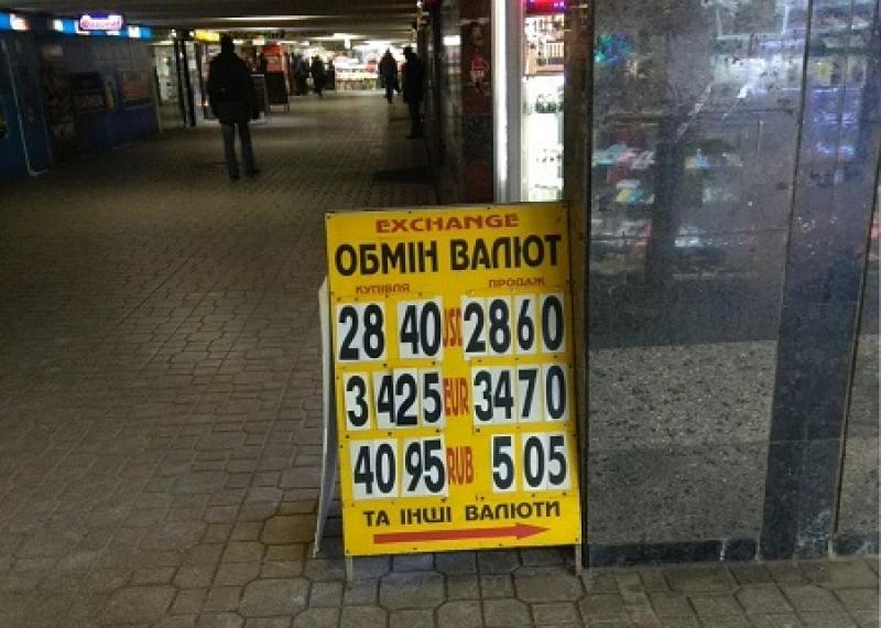 НБУ: в декабре украинцы купи…