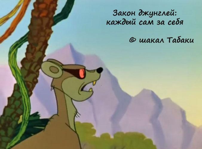 """В Прибалтийском """"королевстве"""" теперь каждый сам за себя"""