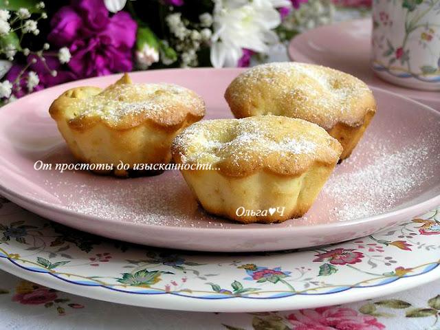 Мини-шарлотки с яблоками