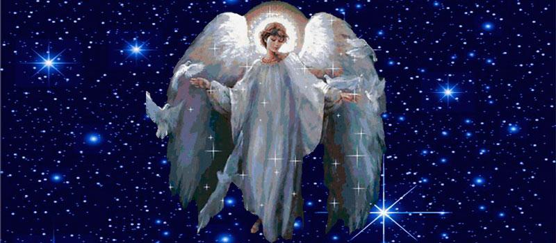 время ангела на февраль того