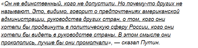 """Прокол Вашингтона, """"пузырь"""" криптовалюты и политика КНДР: стало известно о чём говорил Путин на встрече с главредами российских СМИ"""
