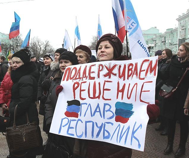 Неожиданный сценарий: Кремль…