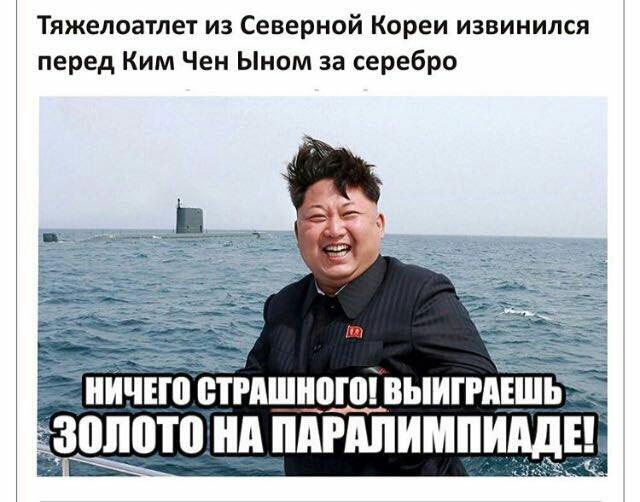 Абдурашидов заявил со слезами, что ему неудобно перед Кадыровым за поражение на ОИ