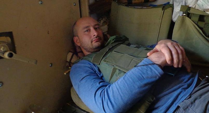 Бабченко подал в ЕСПЧ иск пр…