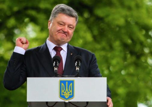 Юлия Витязева: Порошенко опять поимел Украину
