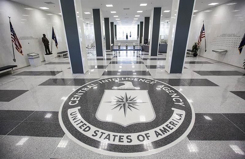 ЦРУ опубликовало 13 млн документов изархива