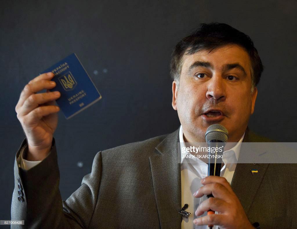 Как вы относитесь к Саакашвили?