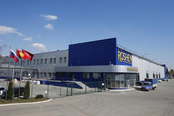 """""""Надо сжечь"""": вице-спикер Рады призвала уничтожить липецкую фабрику Roshen"""