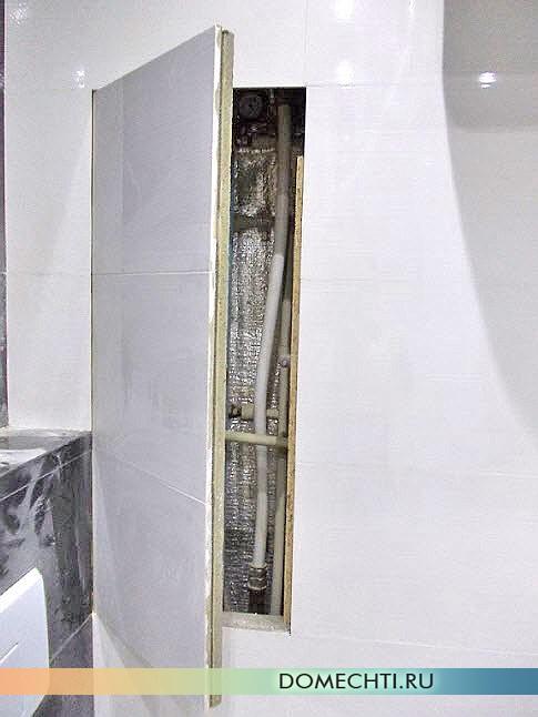 Ревизионный люк невидимка в ванной комнате своими