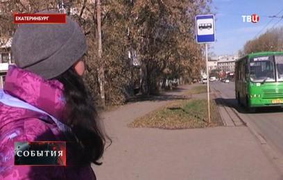 В дверях автобуса в Екатеринбурге зажало женщину с ребенком