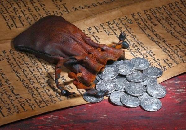 О предателях, свиньях и 30 сребрениках