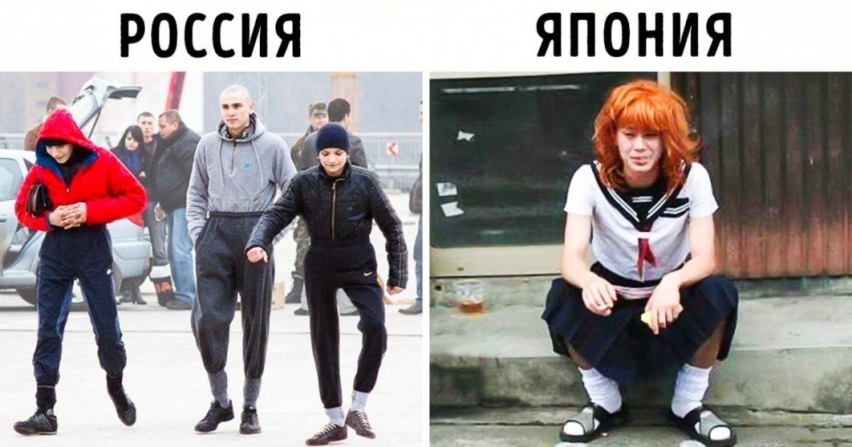 Путешественнику на заметку — как выглядят гопники разных стран