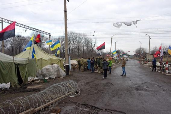 Украинские национал-радикалы расширяют «блокаду Донбасса»