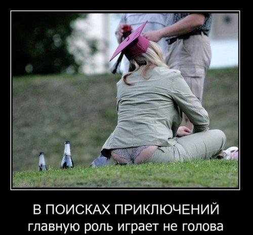 Улыбнёмся вместе.....)))))
