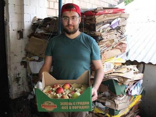Москвичам и гостям столицы: В Москве появилась карта помоек, из которых можно поесть