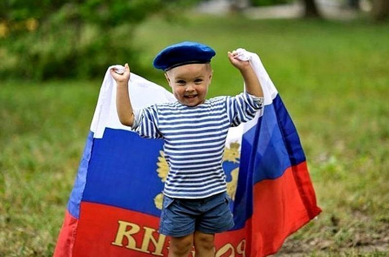 Я – ПАТРИОТ РОССИИ!
