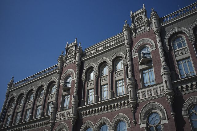 Национальный банк Украины повысил учетную ставку до 14,5% годовых