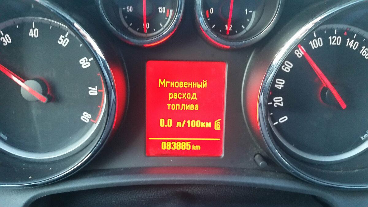 Двигатель запущен, а бортовой компьютер показывает расход 0 литров. Как такое возможно