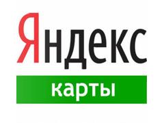 «Яндекс.Карты» составит маршрут с учетом пробок