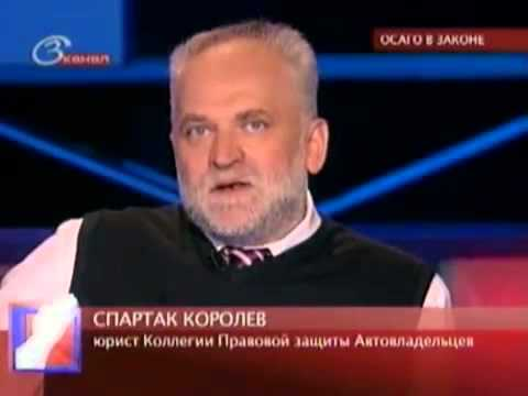 """""""ОСАГО в законе"""" 3-й канал от 23 ноября 2012.mp4"""
