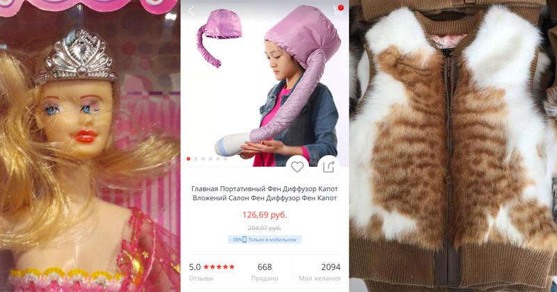 Сумасшедшие товары из Китая, которые могут навредить вашей психике (31 фото)