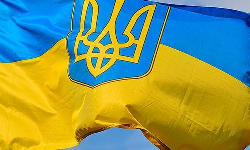 На Украине одобрили закрепле…