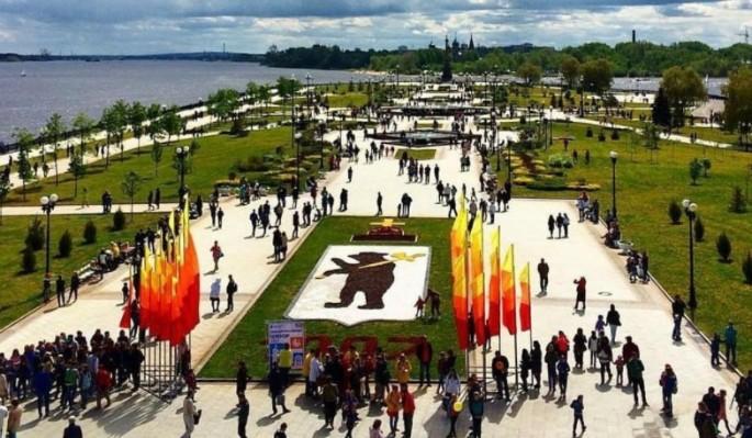 Ярославль отмечает День города