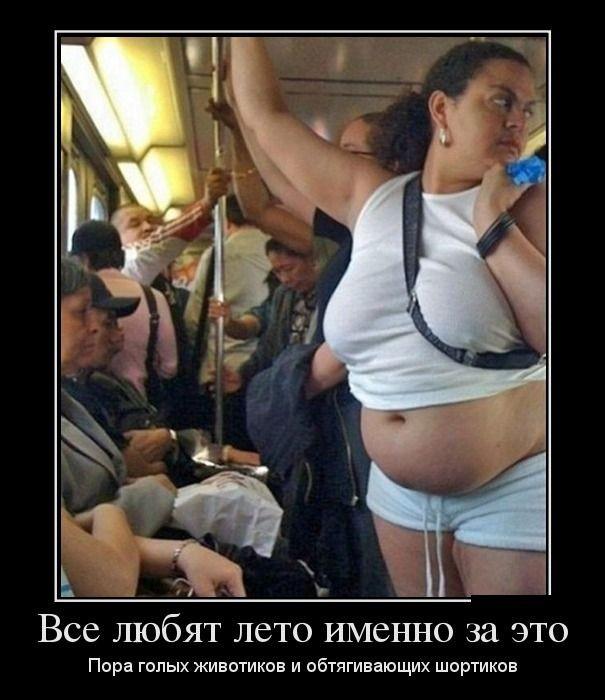 Мотивирую свою девушку к похудению, плачу ей за каждый сброшенный килограмм по 100 евро! Таких цен на сало даже в Монте-Карло нет!