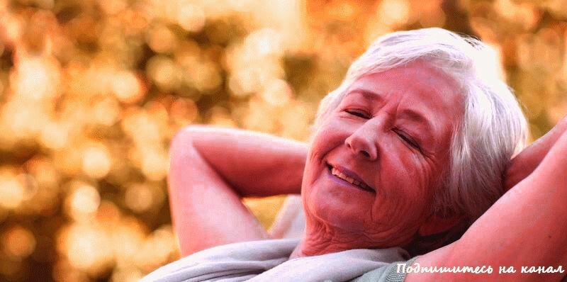 Хороший сон в зрелом возрасте