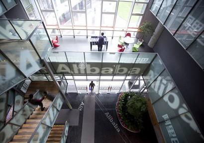 Alibaba решила разместить акции в Нью-Йорке