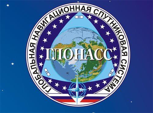 А ещё мы шпионим за Америкой через ГЛОНАСС из Никарагуа…