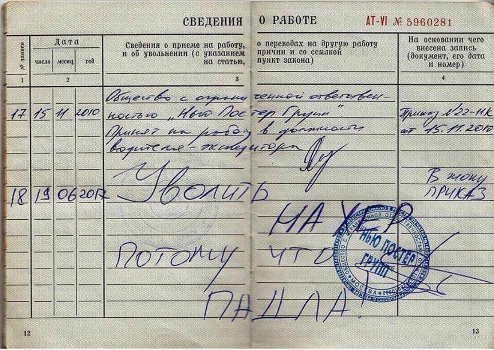 """Германия, автобан, в одном из """"карманов"""" стоит мотоцикл с русскими номерами"""