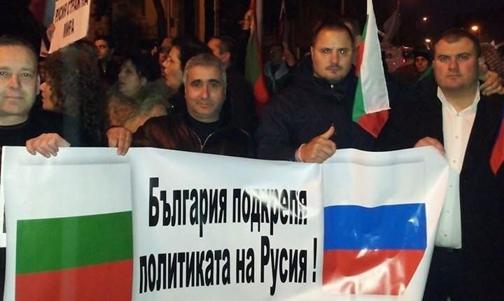 В Болгарии надеются на помощь России в возрождении болгарской нации