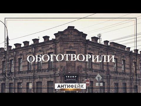 """Жители Рязани """"жаждут"""" назвать улицу в честь Трампа"""