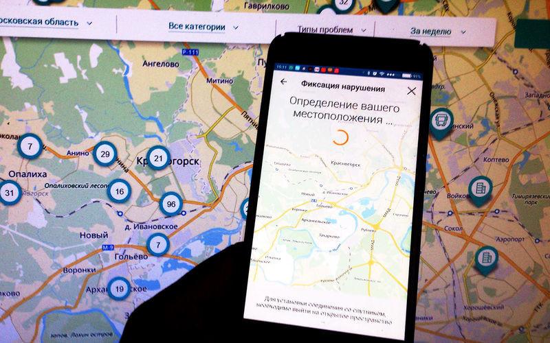 «Народный инспектор»: в Подмосковье можно стучать на нарушителей через смартфон