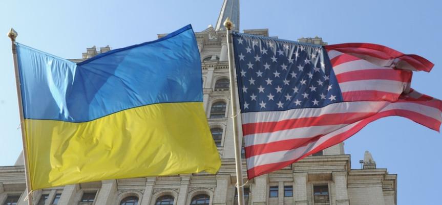 "США опубликовали ""план Маршалла для Донбасса"""