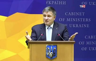 В Раду внесли законопроект об отставке Авакова