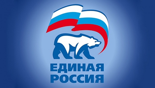 «Единая Россия» поддержала выдвижение Путина вкандидаты напост президента