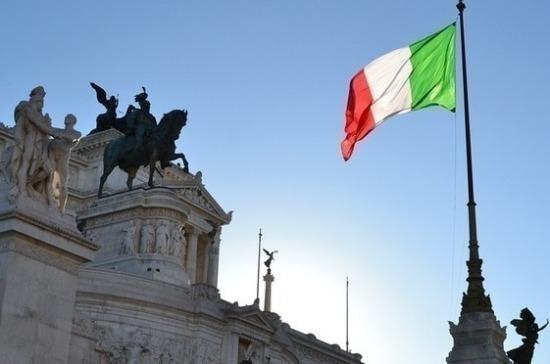 В Италии обещают отмену антироссийских санкций