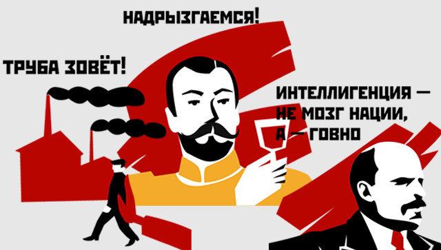 """Поклонская еще не в курсе: МИА """"Россия сегодня"""" выпустило """"революционные"""" стикеры для Telegram"""