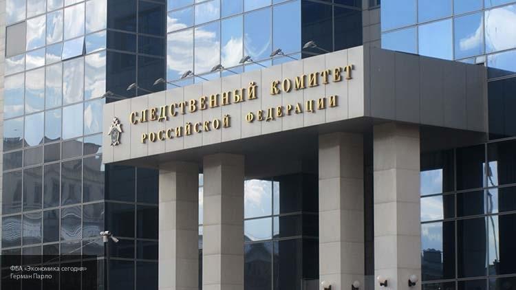 СК РФ установил личность командира ВСУ, приказавшего применить «Точку-У» в Донбассе