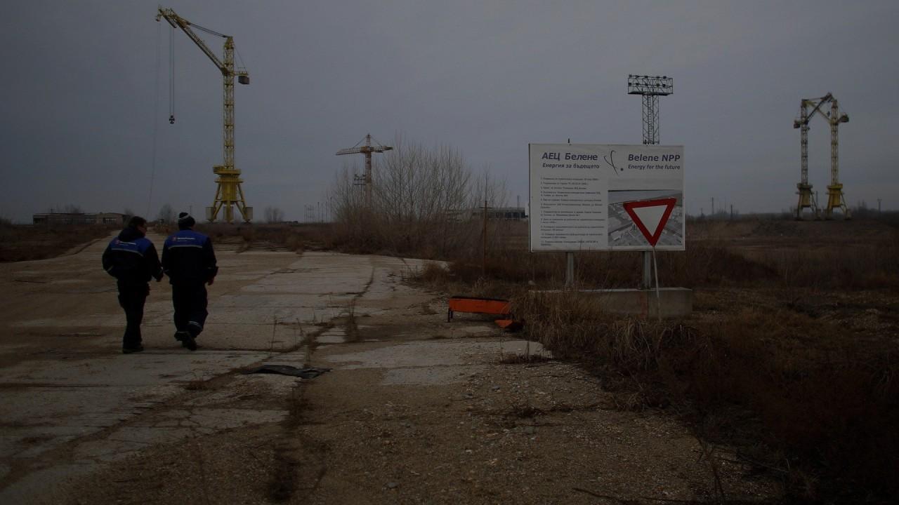 Минэнерго Болгарии выделило компании NEC деньги на выплату долга России по АЭС «Белене»