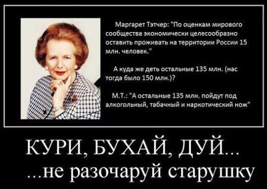 Об английской подлости по отношению к России